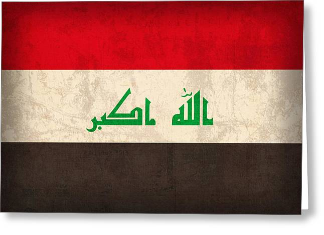 Iraq Flag Vintage Distressed Finish Greeting Card by Design Turnpike