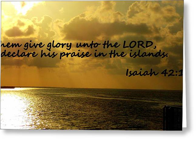 Sunset Greeting Cards Greeting Cards - Isaiah Glory unto the Lord  Greeting Card by Sheri McLeroy