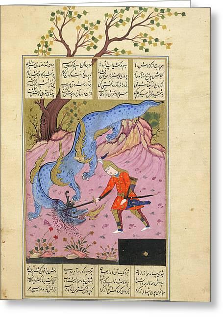 Isfandiyar Killing The Dragon Greeting Card by British Library