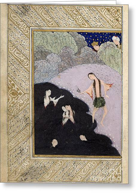 Miscellany Greeting Cards - Iskander And The Sirens Greeting Card by British Library