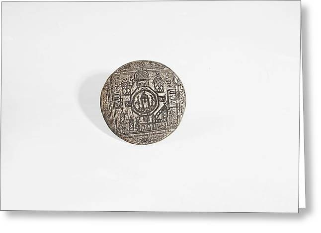 Old Relics Greeting Cards - Islamic bronze seal Greeting Card by Science Photo Library