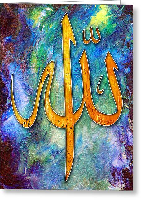 Haj Paintings Greeting Cards - Islamic Caligraphy 001 Greeting Card by Catf