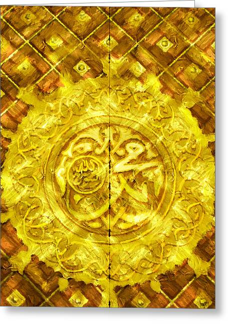 Haj Paintings Greeting Cards - Islamic Calligraphy 013 Greeting Card by Catf