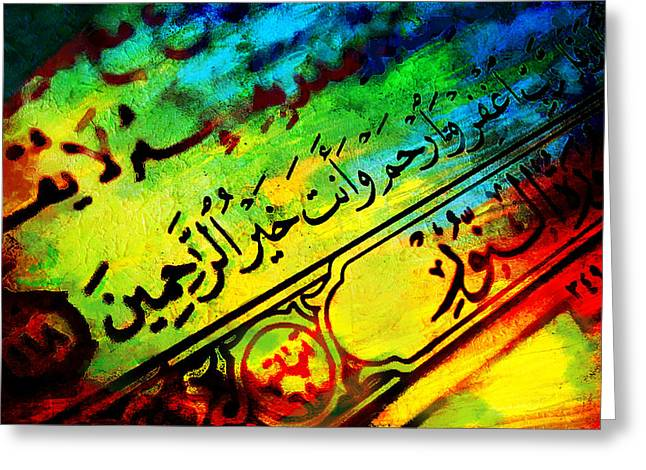 Mohammad Paintings Greeting Cards - Islamic calligraphy 025 Greeting Card by Catf