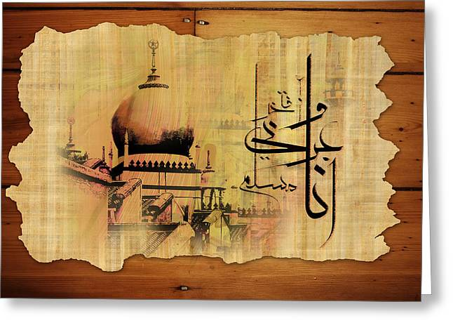 Haj Paintings Greeting Cards - Islamic Calligraphy 033 Greeting Card by Catf