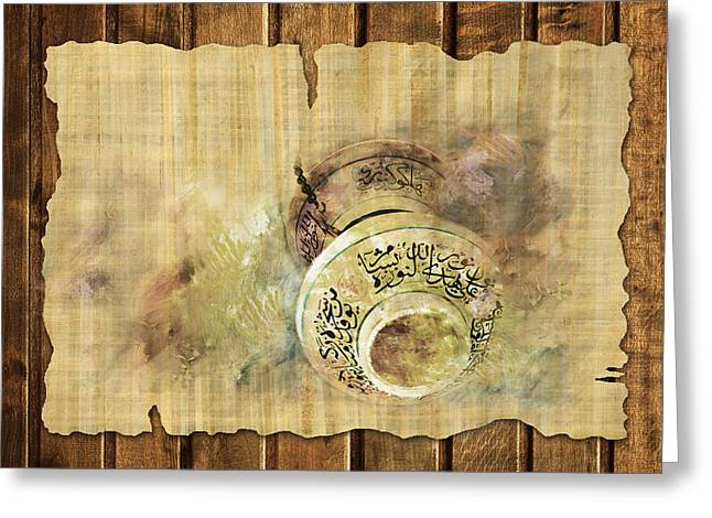 Saudia Paintings Greeting Cards - Islamic Calligraphy 037 Greeting Card by Catf