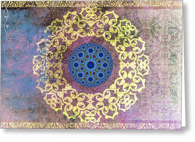 Calligraphy Print Paintings Greeting Cards - Islamic Motive Greeting Card by Corporate Art Task Force