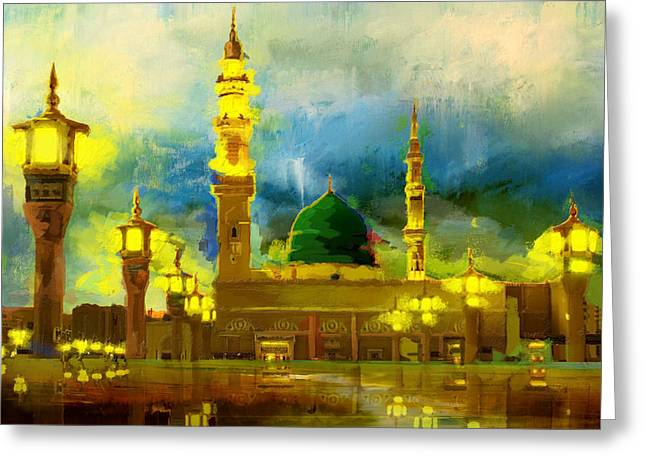 Forgiveness Greeting Cards - Islamic Painting 002 Greeting Card by Corporate Art Task Force