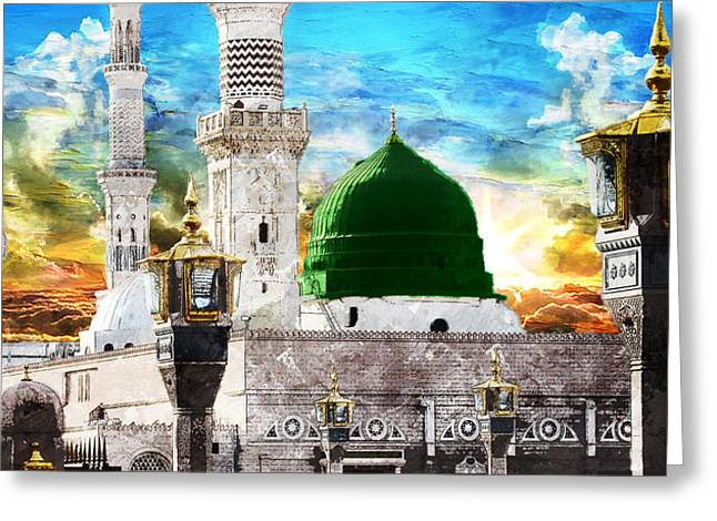 Haj Paintings Greeting Cards - Islamic Painting 004 Greeting Card by Catf
