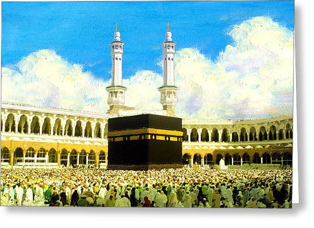 Pilgrimmage Paintings Greeting Cards - Islamic Painting 006 Greeting Card by Catf