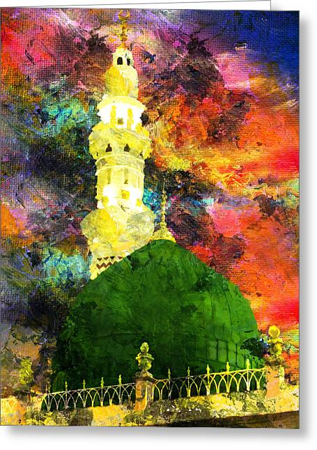 Saudia Paintings Greeting Cards - Islamic Painting 007 Greeting Card by Catf