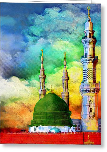 Islamic Painting 009 Greeting Card by Catf