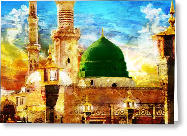Saudia Paintings Greeting Cards - Islamic Paintings 005 Greeting Card by Catf