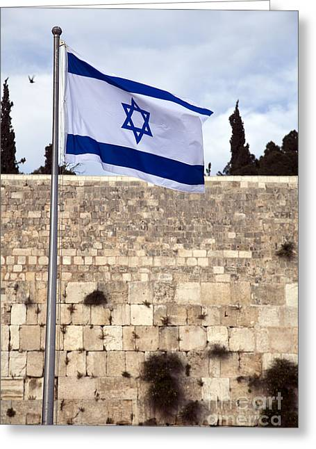 Praying To God Greeting Cards - Israel Flag and The Wailing Wall Greeting Card by Eldad Carin