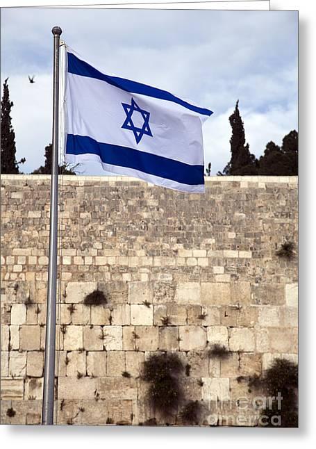 Israel Flag And The Wailing Wall Greeting Card by Eldad Carin