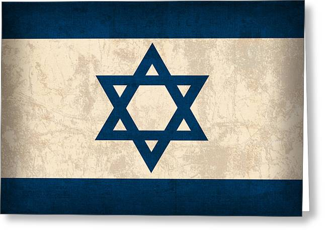 Flag Greeting Cards - Israel Flag Vintage Distressed Finish Greeting Card by Design Turnpike