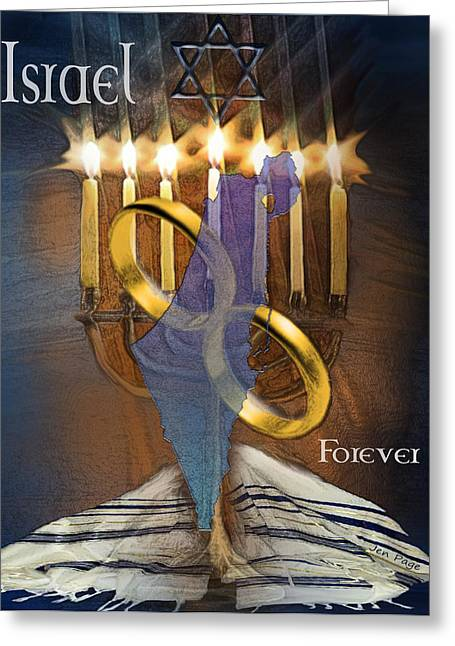Prayer Shawl Greeting Cards - Israel Forever Greeting Card by Jennifer Page