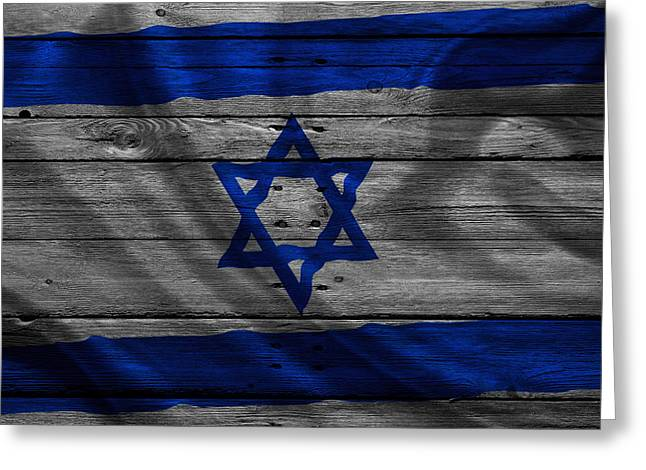 Flag Pole Greeting Cards - Israel Greeting Card by Joe Hamilton