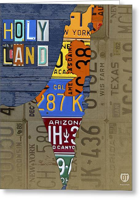 Dead Sea Greeting Cards - Israel The Holy Land Map Made with Recycled USA License Plates Greeting Card by Design Turnpike