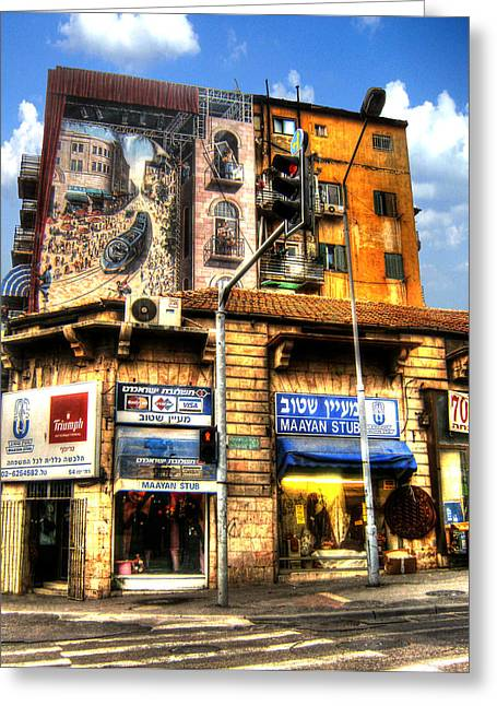 Old Western Photos Mixed Media Greeting Cards - Israeli Corner Shop Greeting Card by Michael Braham