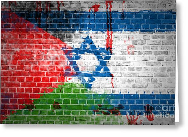 Bloodshed Greeting Cards - Israeli occupation Greeting Card by Antony McAulay