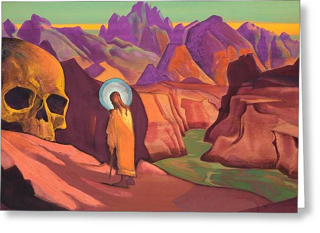 Issa Greeting Cards - Issa and the Skull of the Giant Greeting Card by Nicholas Roerich