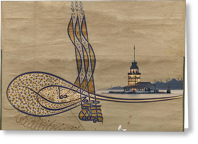 Istanbul Mixed Media Greeting Cards - Istanbul Greeting Card by Ayhan Altun