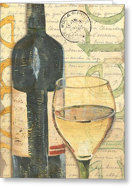 Wine Greeting Cards - Italian Wine and Grapes 1 Greeting Card by Debbie DeWitt