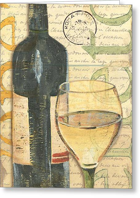 Wine-bottle Greeting Cards - Italian Wine and Grapes 1 Greeting Card by Debbie DeWitt