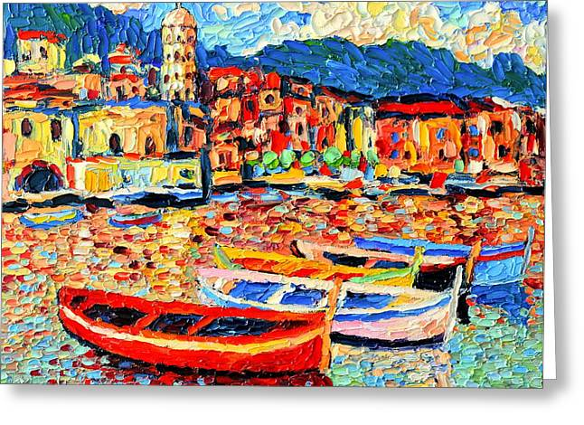Boats In Harbor Greeting Cards - Italy - Cinque Terre - Colorful Boats In Vernazza 3 Greeting Card by Ana Maria Edulescu