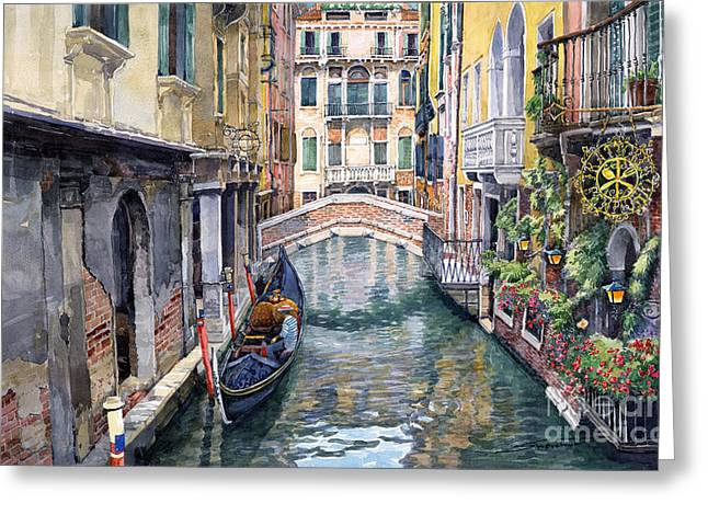 Streetscape Paintings Greeting Cards - Italy Venice Trattoria Sempione Greeting Card by Yuriy Shevchuk