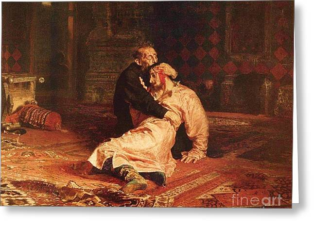 Terrible Greeting Cards - Ivan the Terrible and Son Greeting Card by Pg Reproductions