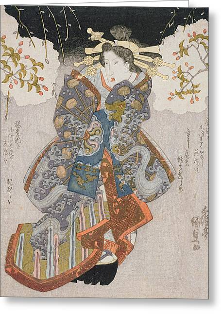Theater Greeting Cards - Iwai Kumesaburo Ii As A Courtesan Greeting Card by Utagawa Kunisada