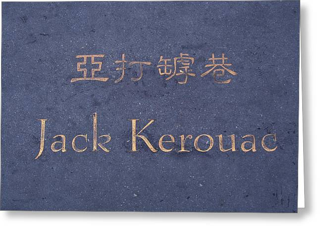 The Love Bug Greeting Cards - Jack Kerouac Plaque Greeting Card by James Canning