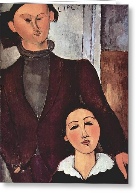 Modigliani Greeting Cards - Jacques and Berthe Lipchitz Greeting Card by Amedeo Modigliani