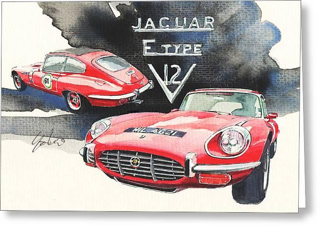 Jaguars Paintings Greeting Cards - Jaguar E Type  V12 Greeting Card by Yoshiharu Miyakawa