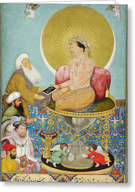 Praying To God Greeting Cards - Jahangir preferring a Sufi sheikh to kings Greeting Card by Celestial Images