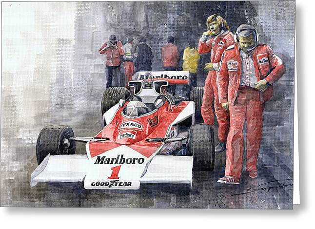 1977 Greeting Cards - James Hunt Monaco GP 1977 McLaren M23 Greeting Card by Yuriy Shevchuk