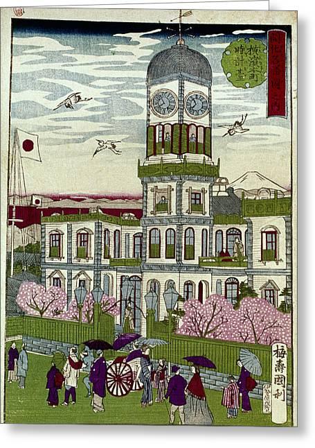 Japan Edo, C1875 Greeting Card by Granger