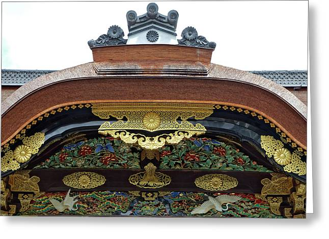 Japan, Kyoto Close-up Of Karamon Gate Greeting Card by Jaynes Gallery