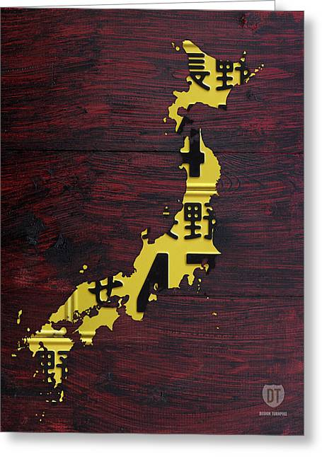 Japan License Plate Map Greeting Card by Design Turnpike