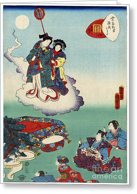 Mystic Sky Art Greeting Cards - Japan: Tale Of Genji Greeting Card by Granger
