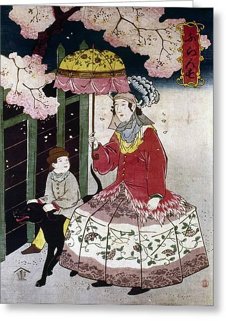 Japan Western Dress Greeting Card by Granger