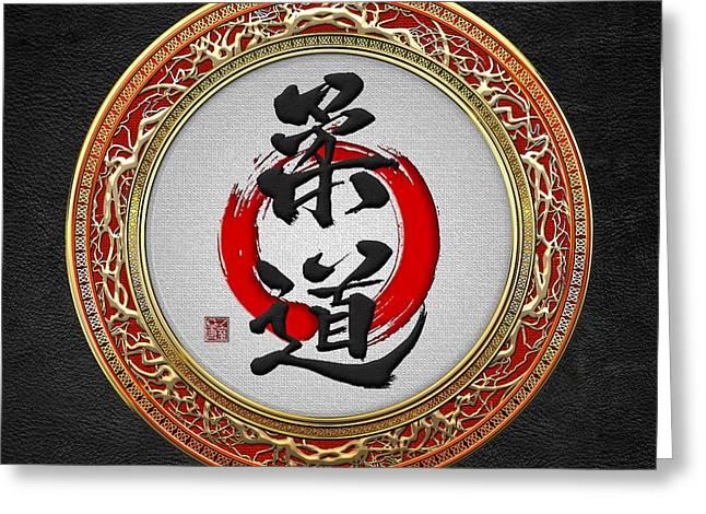 Judo Greeting Cards - Japanese calligraphy - Judo on Black Greeting Card by Serge Averbukh