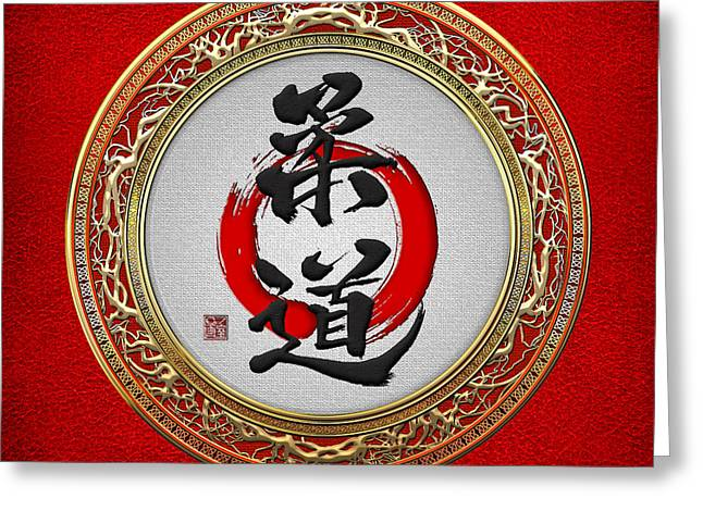 Judo Greeting Cards - Japanese calligraphy - Judo on Red Greeting Card by Serge Averbukh