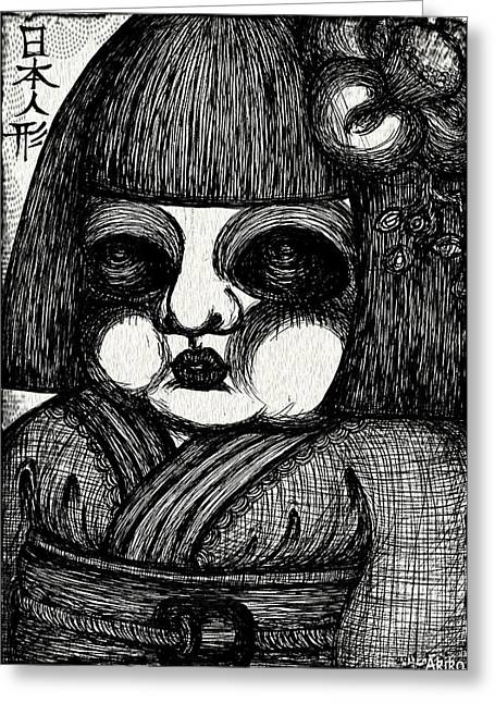 Analog Mixed Media Greeting Cards - Japanese Doll Greeting Card by Akiko Kobayashi