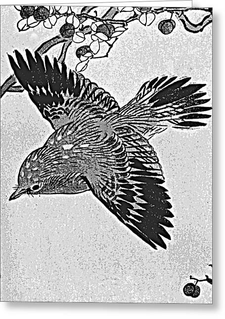 Pen And Ink Drawing Greeting Cards - Japanese Drawing of a Bird Greeting Card by
