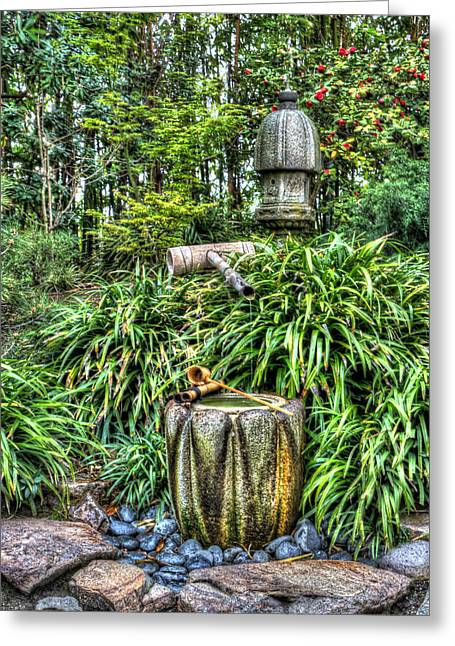 Concentration Greeting Cards - Japanese Garden Fountain Greeting Card by Heidi Smith