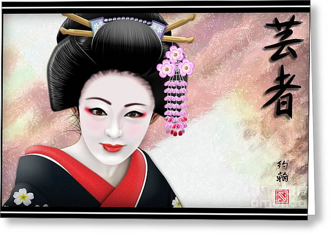 Person Greeting Cards - Japanese Geisha Girl Greeting Card by John Wills
