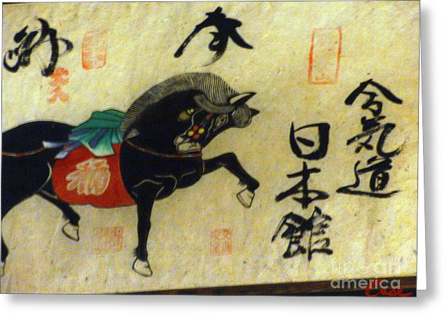 Sake Bottle Greeting Cards - Japanese Horse Calligraphy Painting 01 Greeting Card by Feile Case